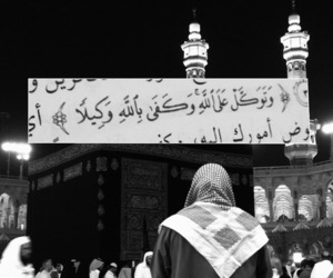 black and white, muslim, and mecca image