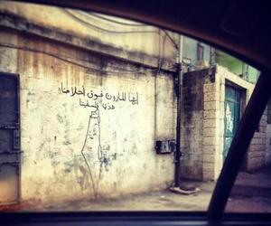 palestine, وطن, and فلسطين image