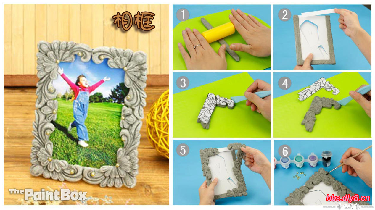Diy Clay Border Picture Frame Diy Projects Usefuldiy Com
