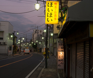 Dream, japan, and street image