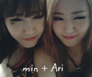 ari and waveya image