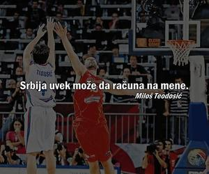 Basketball and srbija image