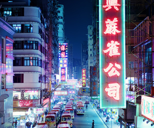 asia, buildings, and street image