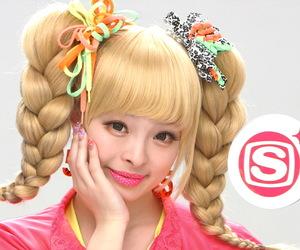 adorable, kawaii, and lipstick image