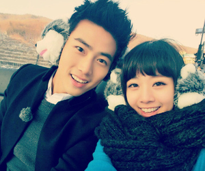 taecyeon and gui gui image