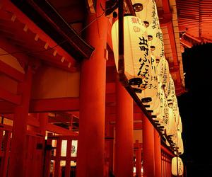 japan, japon, and nihon image