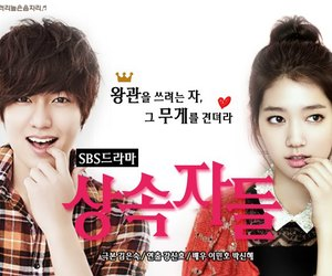 the heirs, lee min ho, and heirs image