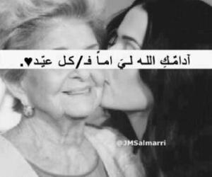 امي and عربي image