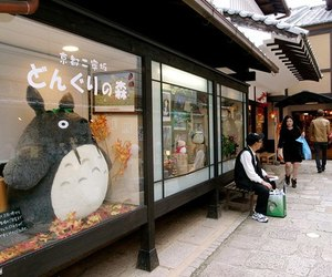 japan and totoro image