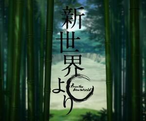 shin sekai yori and shinsekai yori image