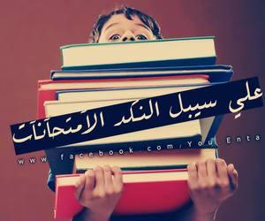 Image by Rawan Adel