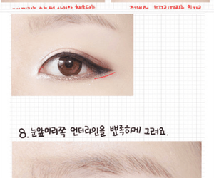 makeup, ulzzang, and korean image