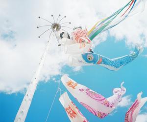 japan and sky image