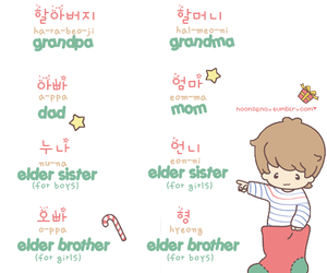 korean and hangul image