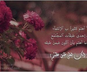 Image by Yaso Sbm