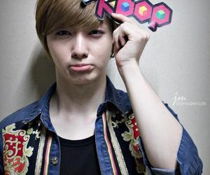 k-pop, kpop, and ray image