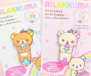 kawaii, japan, and rilakkuma image