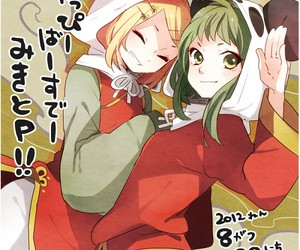 vocaloid, kagamine rin, and gumi image