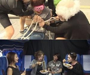 andy, shinhwa broadcast, and shinhwa image
