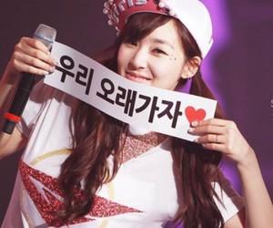 fanny hwang image