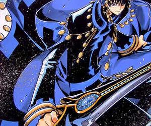 tsubasa chronicles and ashura's sword image