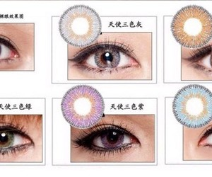 big eyes, ulzzang, and colored contacts image