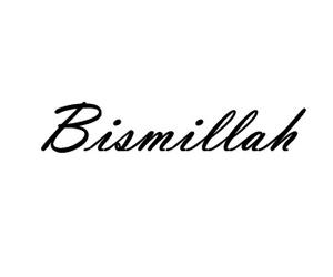 islam, bismillah, and allah image