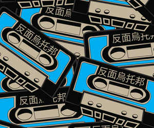 cassettes, vintage, and backgrounds image