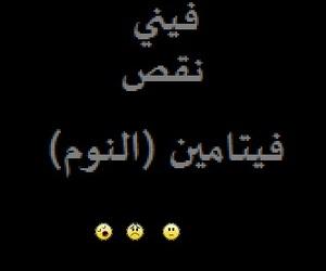 صورة, bdbd, and sara_almutiry image