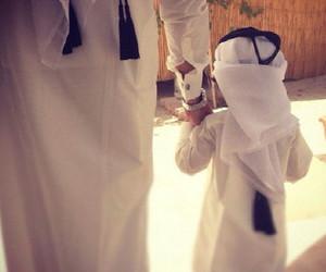 arab and islam image