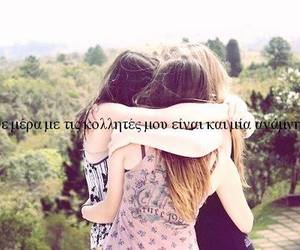 best friends, day, and memory image