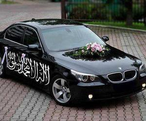 car, islam, and flowers image