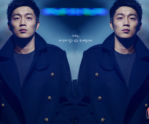 doojoon and b2st image