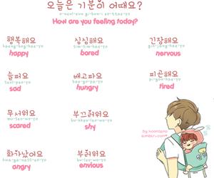 korean, korea, and hangeul image