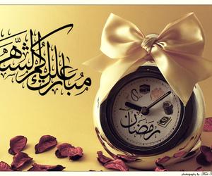 Ramadan, islam, and رمضان image