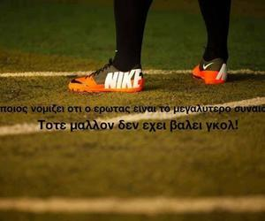 greek quotes, football, and greek image