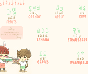 fruit, hangul, and korean image