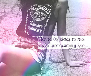girl, black and white, and jack daniels image
