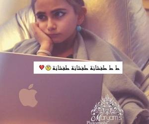 sara _almutiry image