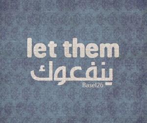 عربي, arabic, and ينفعوك image