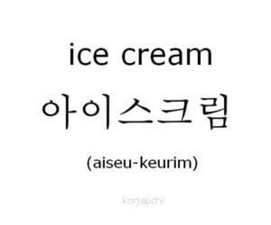 korea, hangeul, and korean language image