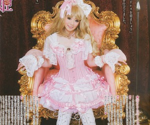 hime, pink, and white image