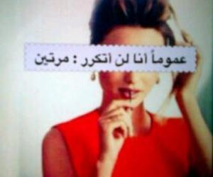 عربي, رمزيات, and كلام image