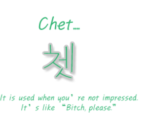 signs, words, and korean words image
