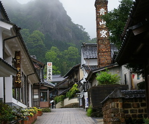japan and mountains image