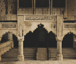 old mosque image