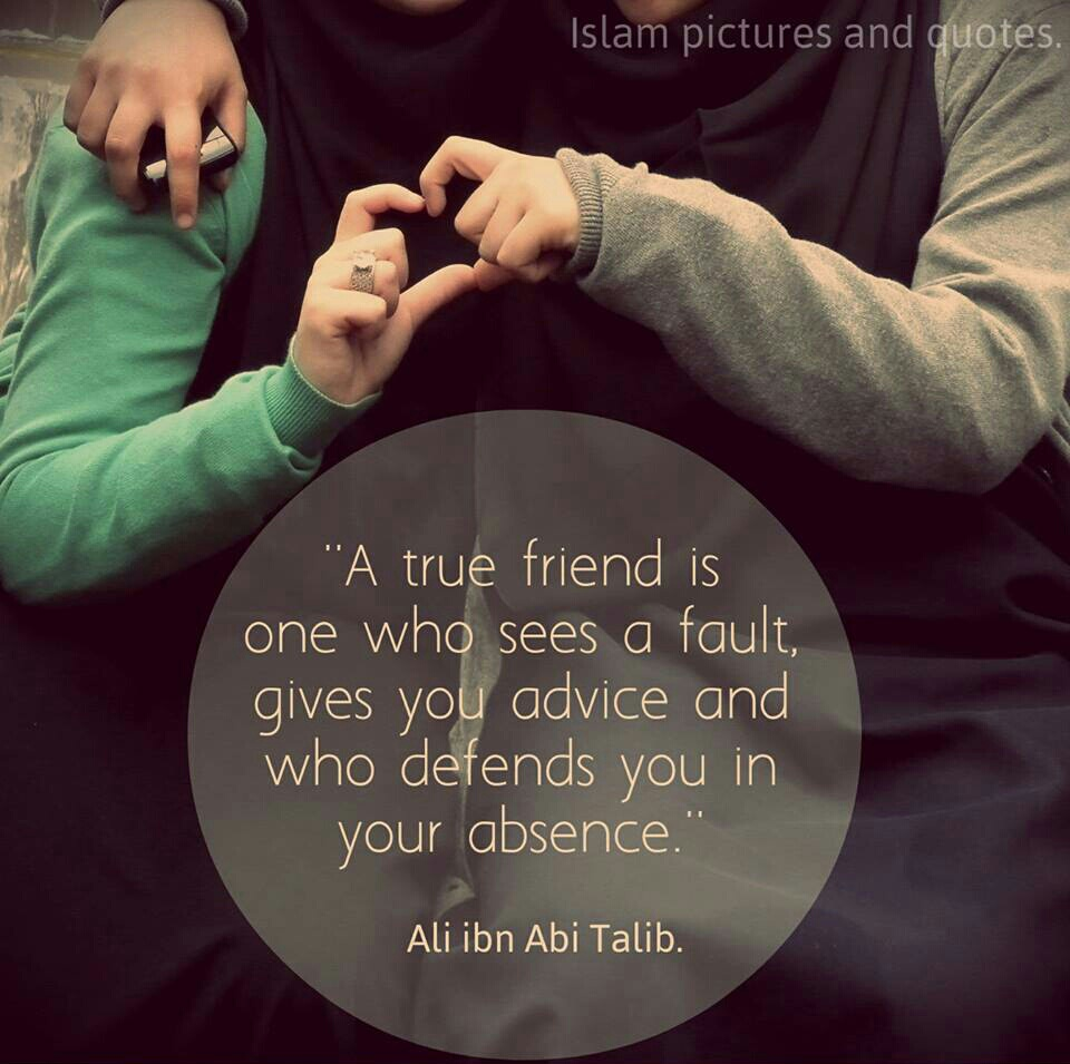 Islamic Quotes About Friendship Image About Quotes In Uploadssafina5 On We Heart It