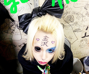 metô, メト, and mejibray image
