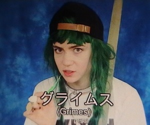 fucking awesome, green hair, and music image