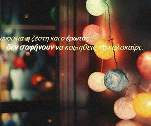 summer, greek, and greek quotes image